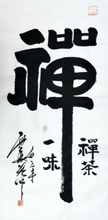 Chinese Buddha Words & Buddhist Scripture Calligraphy,66cm x 136cm,51031004-x
