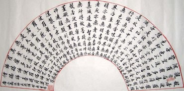 Chinese Buddha Words & Buddhist Scripture Calligraphy,50cm x 100cm,5918009-x