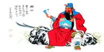 Chinese History & Folklore  Painting