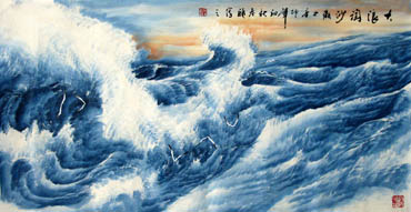 Chinese Sea Painting,67cm x 134cm,1119003-x