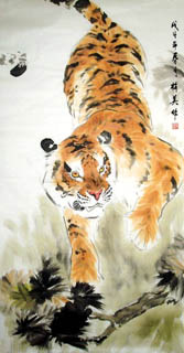 Chinese Tiger Painting,69cm x 138cm,4693003-x
